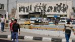 伊战爆发15周年后的巴格达