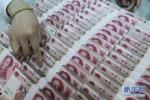 上海调整最低工资 月最低工资标准从2300元调到2420元