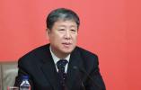 中央党史和文献研究院领导层公布:中央委员冷溶任院长