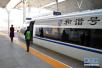 清明假期新列车开通!聊城到济南最少仅需1小时28分钟