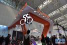 自行车电动车展览会