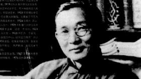 中国现代作家林语堂病逝