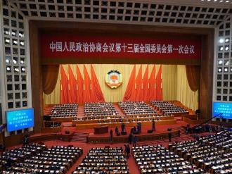 受权发布:中国人民政治协商会议章程(全文)