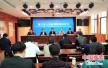 宁陵第十五届梨花节4月1日开幕 主题活动精彩纷呈