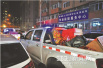 哈尔滨市全城围堵非法经营冥纸冥币行为