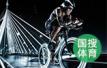 首届中国无人驾驶赛车大奖赛将于10月启动