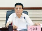 陕西省原副省长冯新柱严重违纪被开除党籍和公职(图/简历)