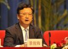 吉林省长景俊海《求是》撰文:东北振兴 人是关键