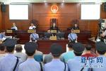 """沧州市中级人民法院首次开""""网上法庭"""""""