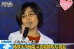 朝鲜人平时爱听什么歌?牡丹峰乐团人气最高 碟片每天能卖几十张