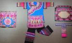 彝族服装展在京举行