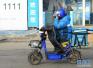 北京日报:让骑手举报黑作坊,靠谱吗?