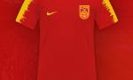国足新款球衣出炉 球迷调侃:把训练服当出场服了?