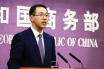 商务部回应美或再对中国商品征税:不惜付出任何代价,必定采取新的综合应对措施