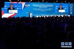 莫斯科国际安全会议敦促西方反思单边政策