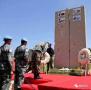 我驻外使馆举行清明祭扫缅怀在海外执行任务时牺牲的同胞