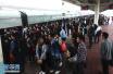 铁路迎清明返程客流高峰 7日预计发送旅客1369万人次