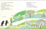 关于春天的绘本推荐!按图索骥,一起去大自然里寻找春天吧