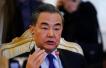 国务委员兼外长王毅本周访日 中日经济高层对话暂停8年后重启