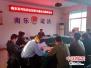 南乐县司法局组织开展社区矫正廉政风险谈话活动