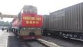 今年三季度,济南中欧班列将延至白俄罗斯和波兰