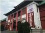 常玉之侄诉台北历史博物馆返还常玉画作败诉