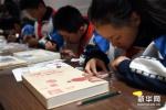 保定:莲池区与曲阳县开展教育结对帮扶