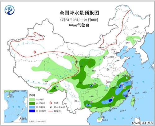 全国降水量预报图(4月23日08时-24日08时)