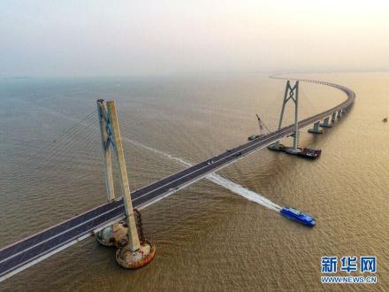 澳媒盘点中国五大工程奇迹:港珠澳大桥北京新机场上榜