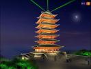 弘扬中国文化传统,打造一流的专业道路景观照明系统