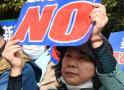 """对美军""""忍无可忍""""!冲绳民众对峙海上保安厅高喊""""滚出去"""""""