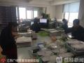 """南京市出入境管理部门出新政 让申请人""""只跑一次"""""""