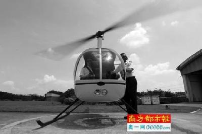 大连研究生租直升飞机求婚
