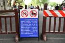 """苏堤白堤""""禁骑""""?西湖景区:试行并征集市民游客意见"""