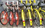 警醒吧!有人将两辆共享单车据为己有,被判刑6个月罚款3000