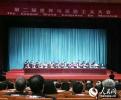 世界马克思主义大会在北大举行 共商21世纪马克思主义发展