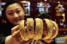 动动手机就能买黄金?央行互联网黄金五大禁令来了!