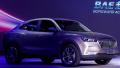 享受终身质保的轿跑SUV 宝沃BX6售18.28万元起
