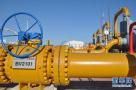 青岛下调非居民用天然气价格 最高限价每方3.257元