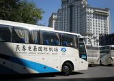 长春龙嘉国际机场大巴发车时间和线路调整