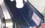 女乘客抱幼儿滚下扶梯!地铁警方提醒:怀抱幼儿请尽量搭乘直梯