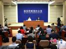 今日要闻:王文涛当选黑龙江省省长 朝鲜开始部分拆除核试验场