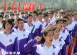 团中央规范中学生十八岁成人仪式 加强思想政治引领