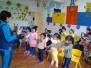 2018济南历下区幼儿园全名单公布!你家娃在哪上学?