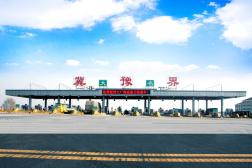 交通部推动取消高速省界收费站:ETC等替人工收费