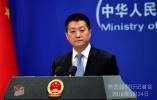 外交部回应美欲加征汽车关税:中方坚决捍卫自身权益