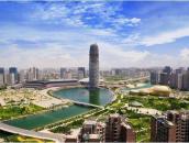郑州启动2035总体规划编制