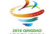 第二十四届山东省运会10月在青岛、淄博、日照举行