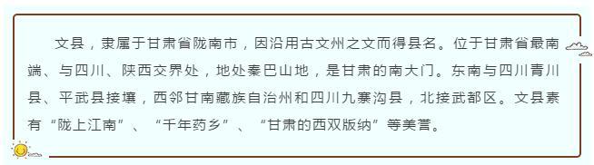 """初夏,在甘肃的""""西双版纳""""邂逅醉美风光!"""