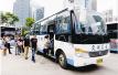 郑州高校学生暑期回家可预约公交专线 还能直达火车站